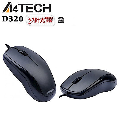 【A4 TECH 】絕塵精準針光鼠D-320