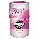 妙管家-消臭液(甜美馨香)400ml