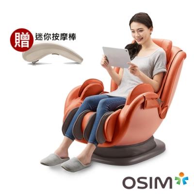 OSIM 花瓣椅 OS-896 + 迷你按摩棒 OS-280