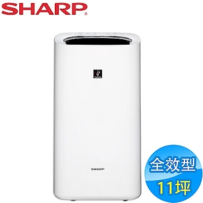 SHARP 夏普 11坪 全效型除濕加濕空氣清淨機 KI-LD50T-W-