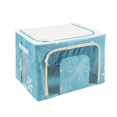 樂嫚妮 66L牛津布換季衣物收納箱/折疊收納箱-3入-藍