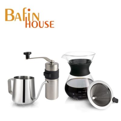 Bafin House手沖超值4件組(分享壺+濾網+細口壺+磨豆機)