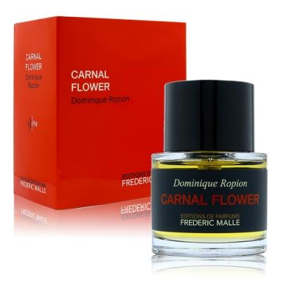 Frederic Malle Carnal Flower 慾望之花淡香精 50ML