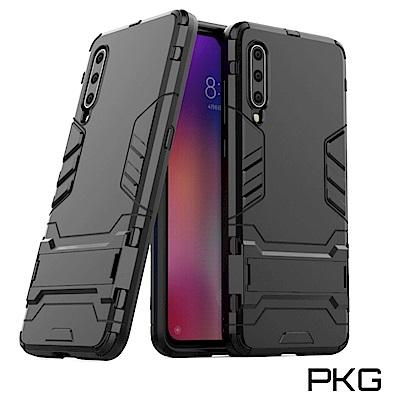 PKG 小米9 保護殼(內軟外硬 隱藏支架)2合1防護殼套-黑