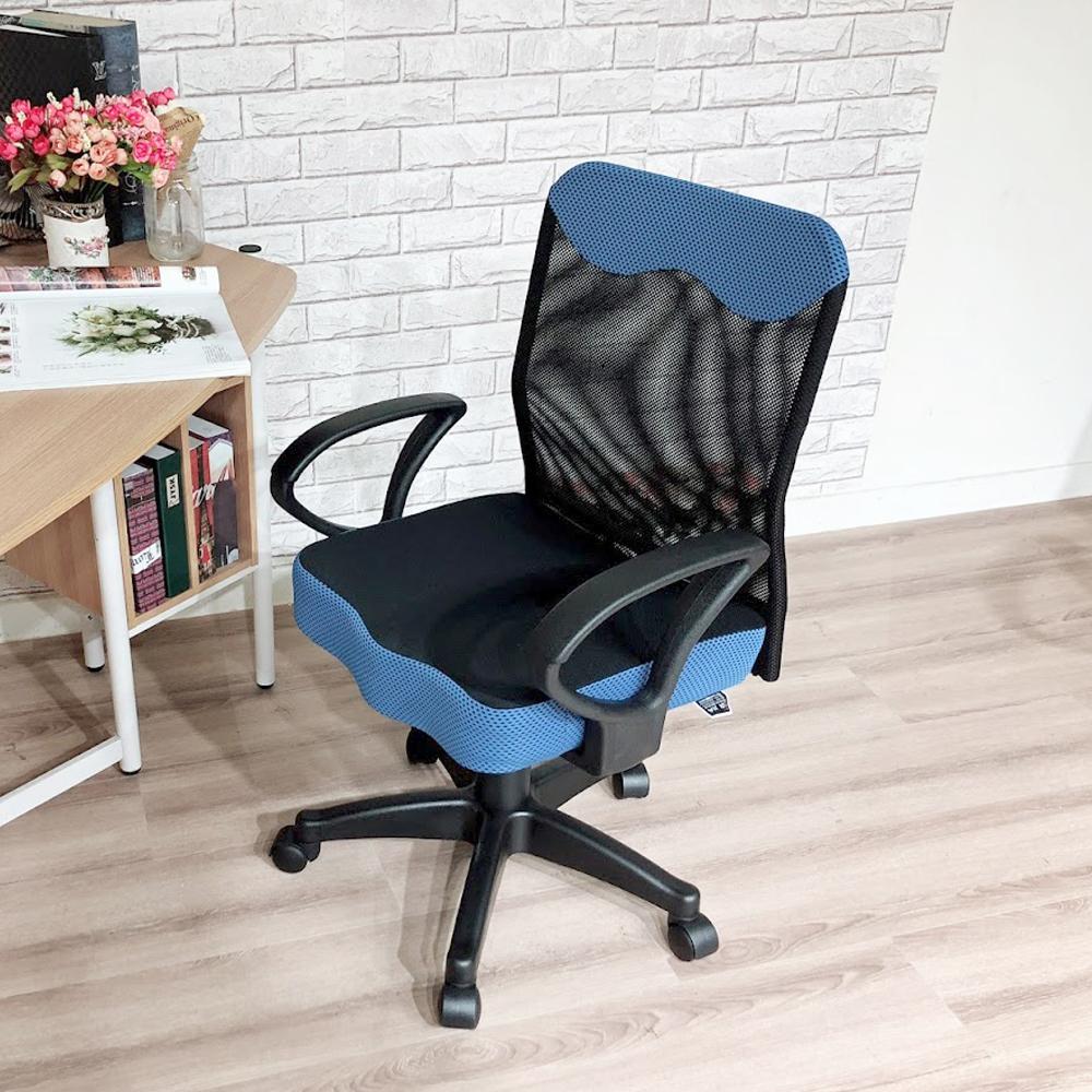 椅子夢工廠 艾拉坐墊激厚款電腦椅辦公椅(天藍色)