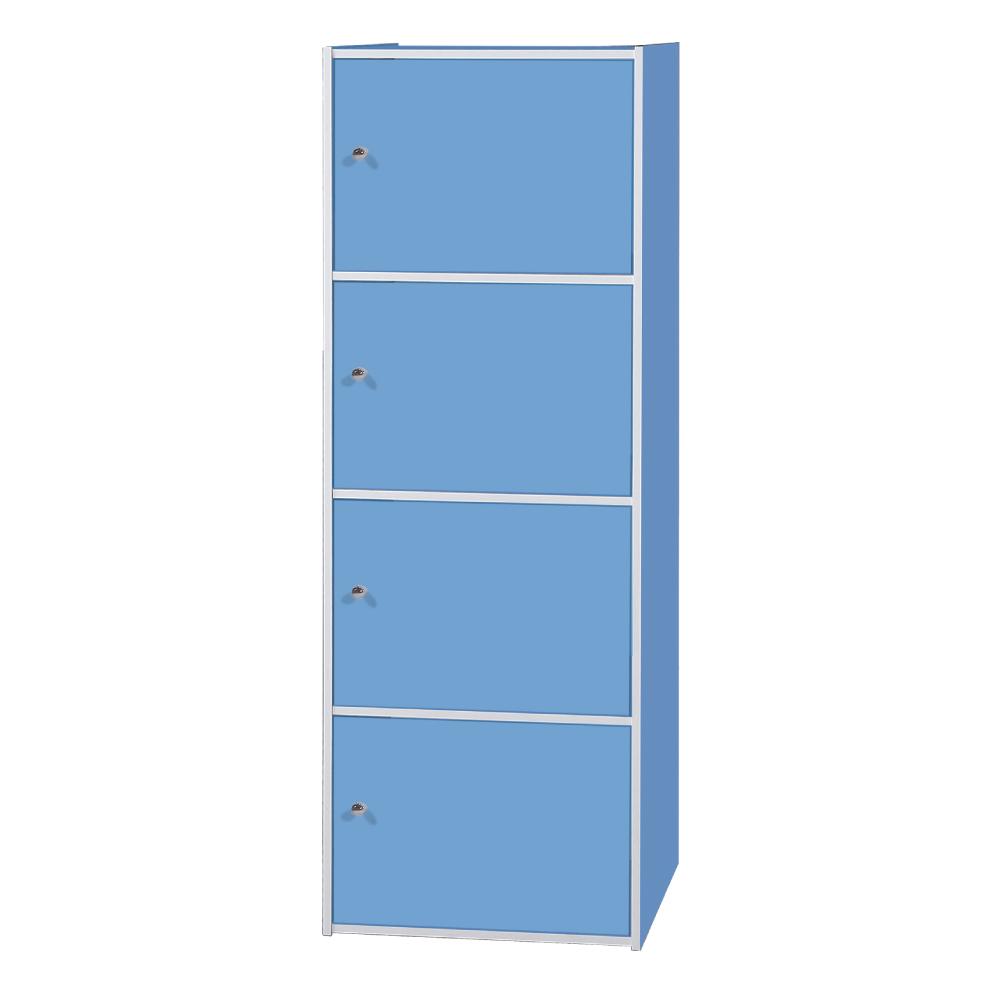 文創集 蘿倫環保1.4尺塑鋼四門書櫃(五色)-43x40x142cm-免組