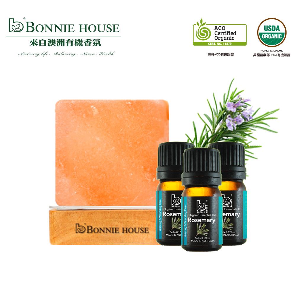 Bonnie House 雙有機迷迭香精油積憶能量組