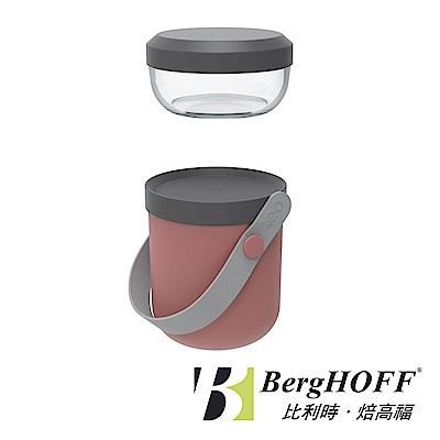 【BergHOFF焙高福】李奧系列-隨行午茶組/雙層野餐罐+餐具(刀/叉/匙)