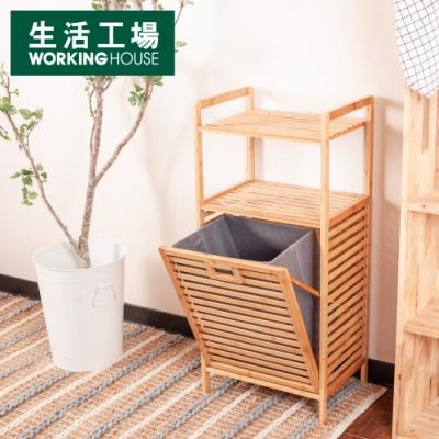 【時時樂-生活工場】品竹生活污衣籃附雙層板架