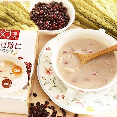 AANNJACK安納爵 好滿足 輕快燕麥餐-紅豆薏仁口味2盒組(30g*7包/盒)