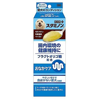 CHOICE 成幼犬腸胃保健營養膏 40G