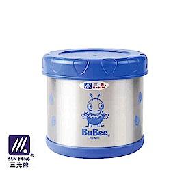 【三光牌】台灣製 溫心高真空不銹鋼保溫飯盒/食物罐0.5L(M-500B)藍