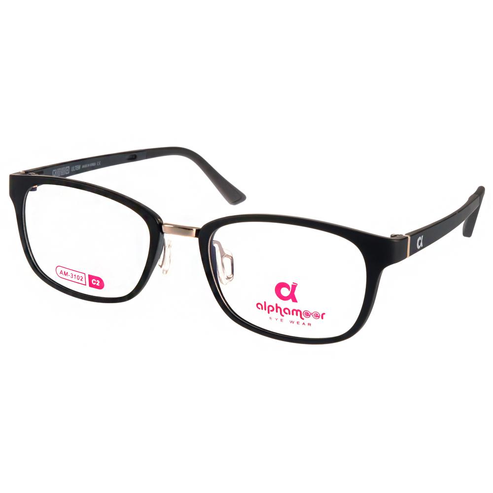 Alphameer光學眼鏡 韓國塑鋼系列/霧黑#AM3102 C02