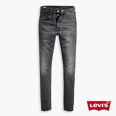 牛仔褲 高腰 501 Skinny 合身窄管 排扣 - Levis