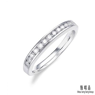 點睛品 Promessa 閃耀時刻 0.3克拉鑽石戒指 線戒