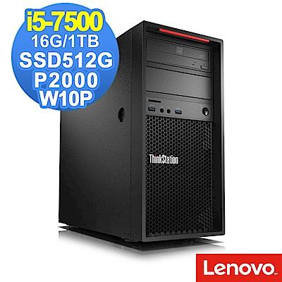 Lenovo P320 i5-7500/16G/1TB+512G/P2000/W10P