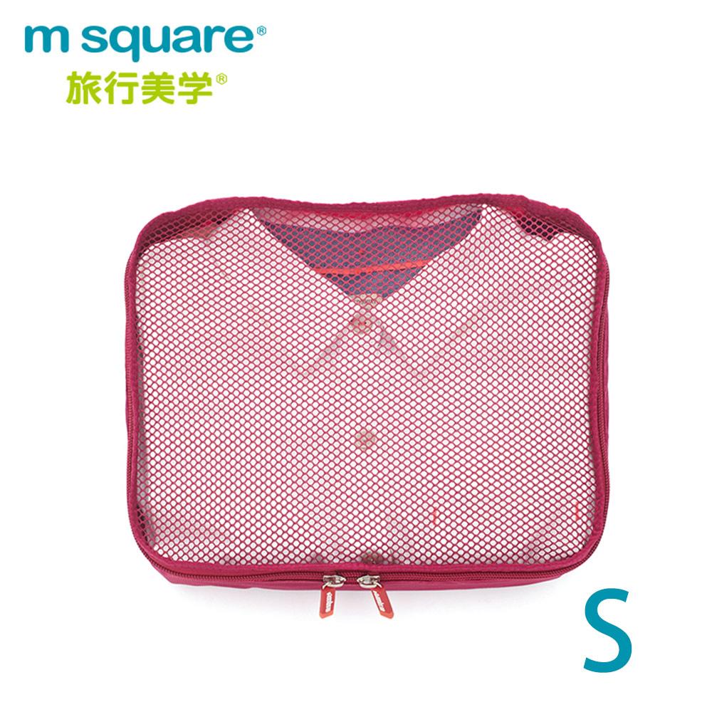 m square商旅系列Ⅱ折疊衣物袋素色S