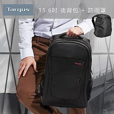 Targus City 15.6 吋 Dynamic城市動感後背包