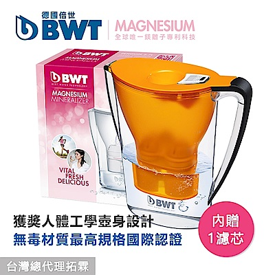 [下殺42折] BWT德國倍世 Mg2+鎂離子健康濾水壺2.7L(內含一濾芯)-二色任選(時時樂)