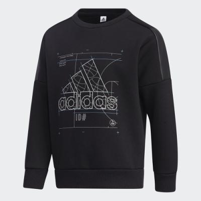 adidas TRAINING ESSENTIALS SPACE 長袖上衣 男童/女童 GP0441