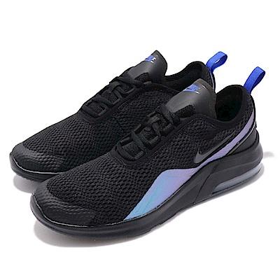 Nike 慢跑鞋 Max Motion 2 女鞋