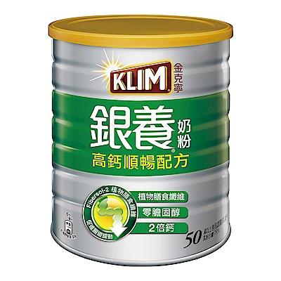 克寧金克寧銀養奶粉高鈣順暢配方 1.5kg