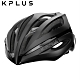 KPLUS 單車安全帽S系列公路競速-SUREVO Helmet-霧黑 product thumbnail 2