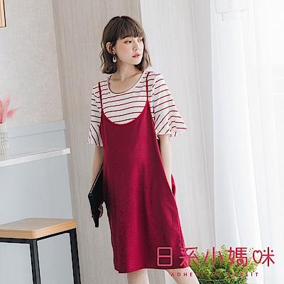 日系小媽咪孕婦裝-台灣製孕婦裝~二件式條紋荷葉袖細肩吊帶洋裝 M-L (共二色)