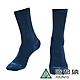 【ATUNAS 歐都納】中筒羊毛登山襪A1ASCC01N深藍/吸濕排汗/保暖舒適 product thumbnail 1