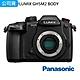 Panasonic 國際牌 LUMIX GH5 II 單機身 GH5M2 BODY(公司貨) product thumbnail 1