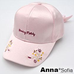 【滿688打75折】AnnaSofia 花繡絲光後綁結 防曬嘻哈棒球帽(淺粉系)