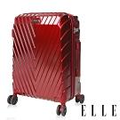 福利品 ELLE 法式V型鐵塔系列- 29吋純PC霧面防刮耐撞行李箱-野薔薇