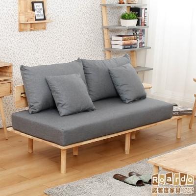 諾雅度-原生實木雙人位沙發