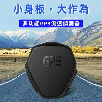 見證者 隱藏式迷你GPS測速器 主機一年保固