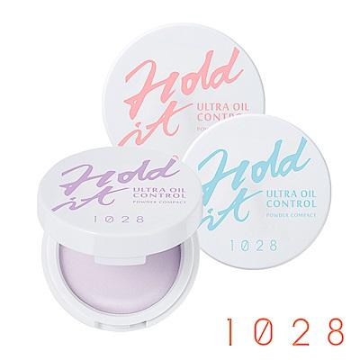 (3色任選)1028 Hold it! 超吸油蜜粉餅5g