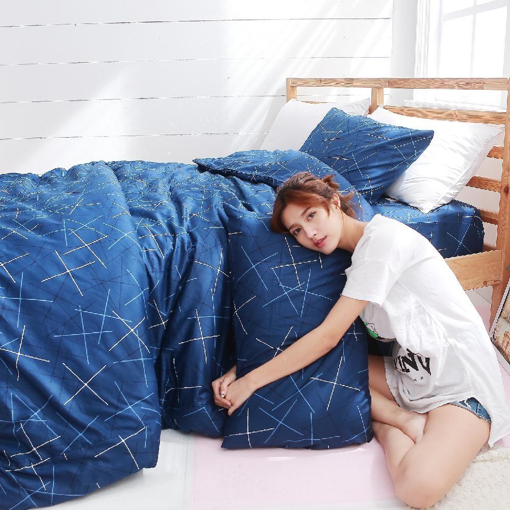 BUHO 4.5x6.5尺單人精梳純棉被套(藍調靈魂)