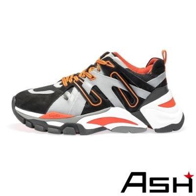ASH-FREE時尚拼接撞色厚底老爹鞋-黑橘