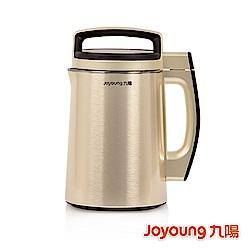 九陽冷熱料理調理機 (豆漿機)DJ13M-D980SG 滿額送 迷你冰淇淋機
