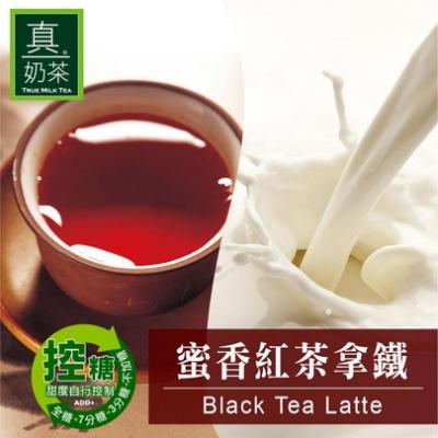 歐可茶葉 真奶茶-蜜香紅茶拿鐵(8包/盒)