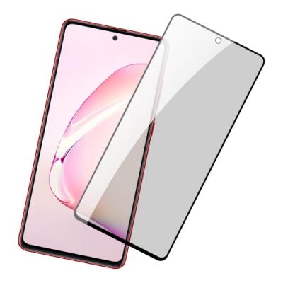 三星 Note 10 lite 滿版 黑色 防窺 9H鋼化玻璃膜 手機 保護貼 防窺黑x1 ( Note10lite保護貼 Note10lite )