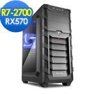 微星B450平台[狂骨遊俠]R7八核RX570獨顯SSD電玩機