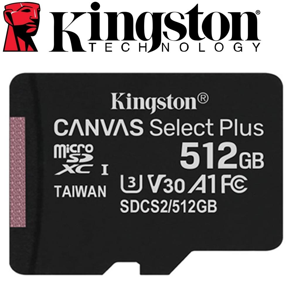 Kingston 金士頓 512G 100MB/s U3 microSDXC UHS-I A1 V30 記憶卡 SDCS2/512GB