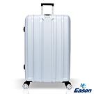 YC Eason 伊豆19吋海關鎖款PC行李箱 白色