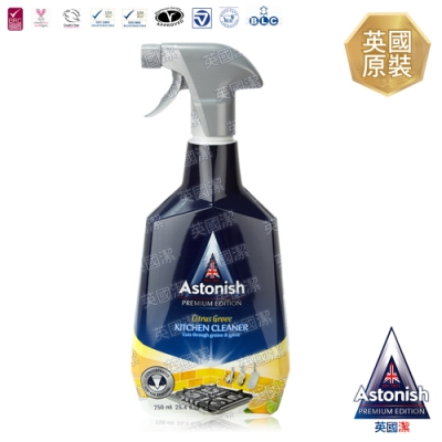Astonish英國潔-速效廚房去汙清潔劑(750ML)