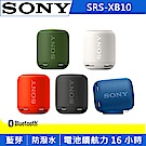 SONY 防水藍牙喇叭 SRS-XB10