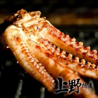 上野物產-鮮嫩烤魷魚串 x8隻 120g土10%/隻