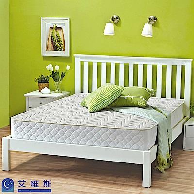 (時時樂74折)艾維斯 歐式提花新工法獨立筒床墊-雙人5尺 原價2860