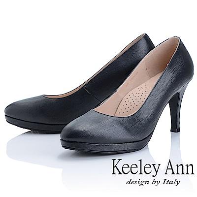 Keeley Ann 簡約美學~OL素面壓紋質感全真皮高跟鞋(黑色-Ann)