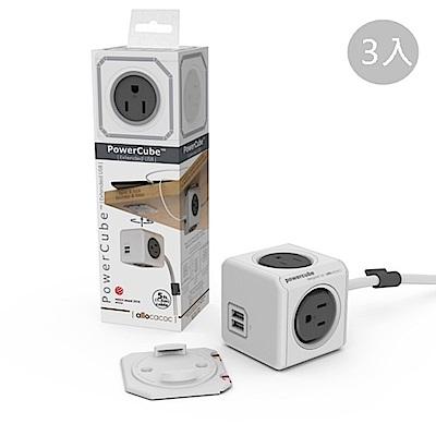 3入【PowerCube】魔術方塊延長線(灰色) →雙USB、4面插座、3孔、1.5米