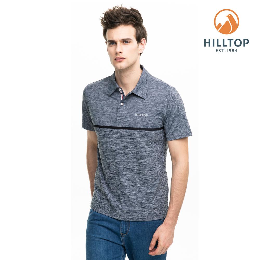【hilltop山頂鳥】男款吸濕快乾抗菌彈性抗UVPOLO衫S14MG5黑灰